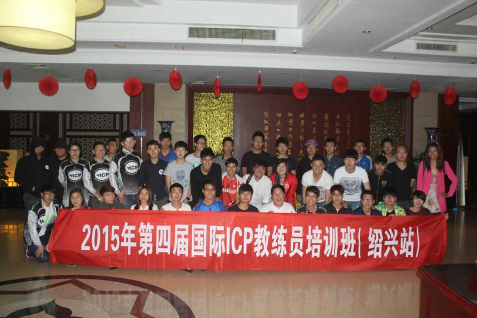 China Group April 2015